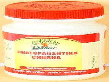 Dabur Dhatupaushtika Churna